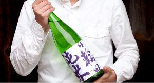 萩野酒造株式会社 「萩の鶴」「日輪田」 宮城県栗原市金成有壁新町52番地