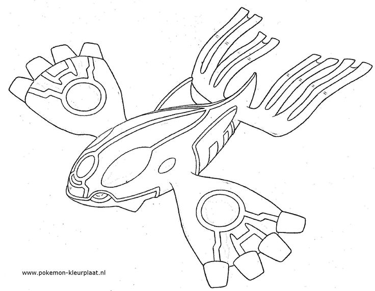 Primal Kyogre Coloring Page pokemon coloring pages primal kyogre | coloring pages