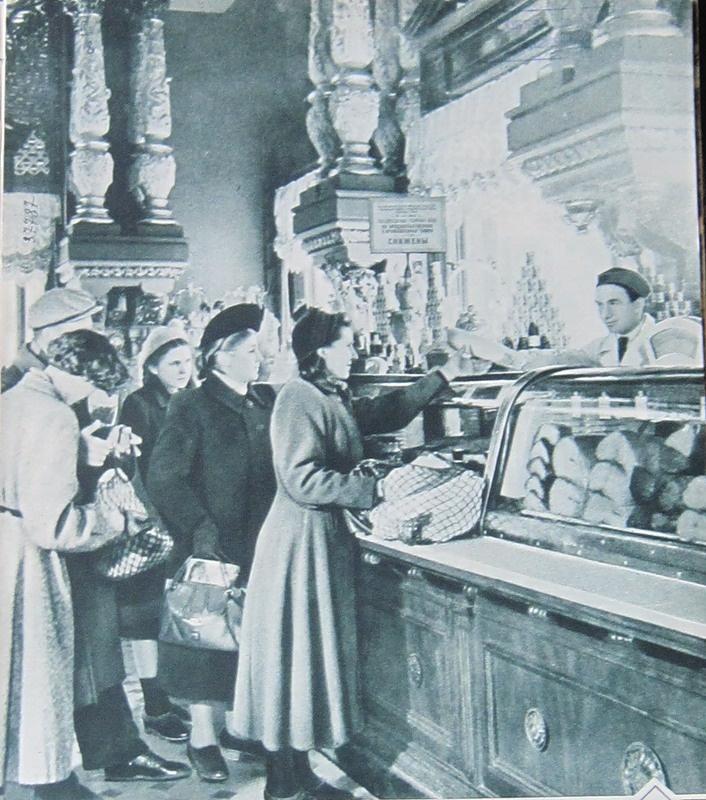 1950's Russia