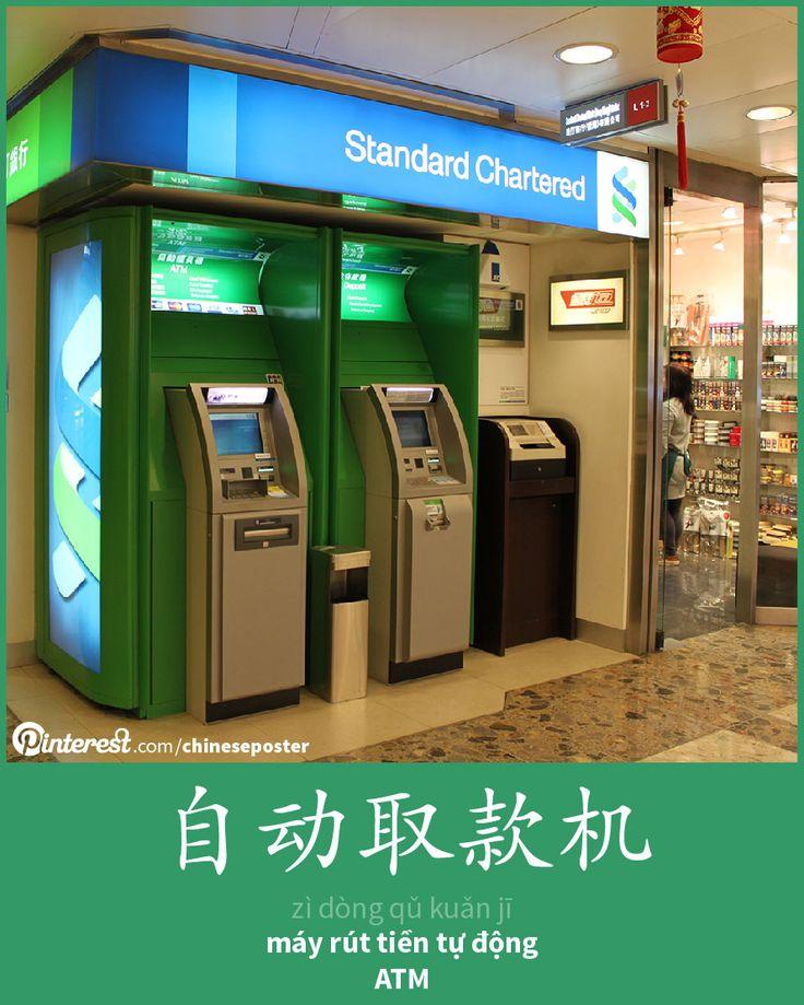 自动取款机 - Zìdòng qǔkuǎn jī - máy rút tiền tự động - ATM