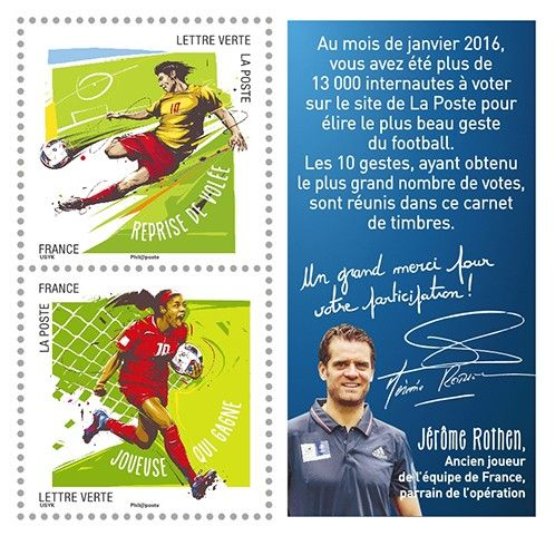 EURO 2016 Stamps FRANCE – Football Gestures 3