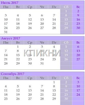 Квартальный простой календарь на 3 месяца - июль, август, сентябрь скачать и распечатать