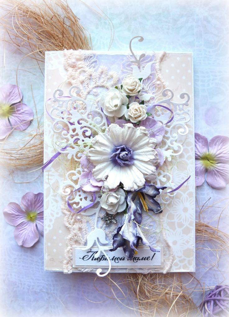 Написать, именные открытки скрап