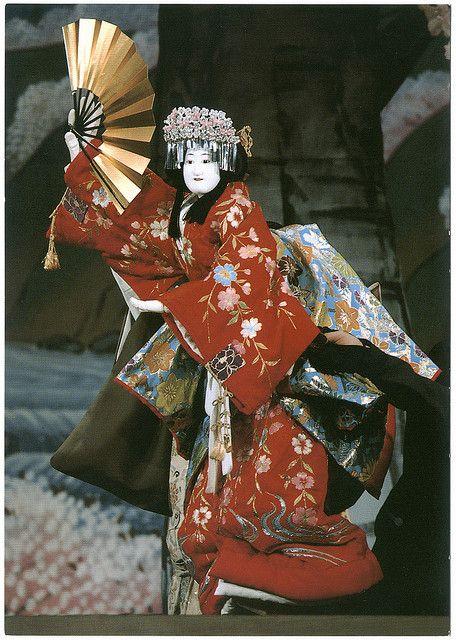 Japanese Puppets Bunraku | National Bunraku Theatre of Japan. Yoshitsune Senbon Zakura, Shizuka ...