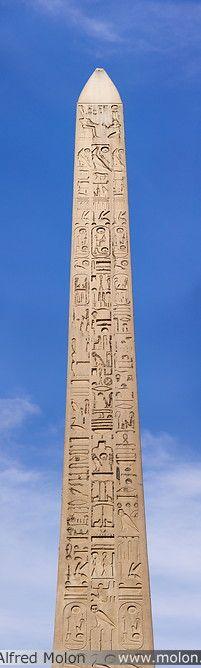 "Red granite obelisk Luxor Egypt ╬‴دكر ؟ والا نتايه ؟ نتايه ! و آدى زبرى﴾﴿ﷲ ☀ﷴﷺﷻ﷼﷽ﺉ ﻃﻅ‼ﷺ ☾✫ﷺ ◙Ϡ ₡ ۞ ♕¢©®°❥❤�❦♪♫±البسملة´µ¶ą͏Ͷ·Ωμψϕ϶ϽϾШЯлпы҂֎֏ׁ؏ـ٠١٭ڪ.·:*¨¨*:·.۞۟ۨ۩तभमािૐღᴥᵜḠṨṮ'†•‰‽⁂⁞₡₣₤₧₩₪€₱₲₵₶ℂ℅ℌℓ№℗℘ℛℝ™ॐΩ℧℮ℰℲ⅍ⅎ⅓⅔⅛⅜⅝⅞ↄ⇄⇅⇆⇇⇈⇊⇋⇌⇎⇕⇖⇗⇘⇙⇚⇛⇜∂∆∈∉∋∌∏∐∑√∛∜∞∟∠∡∢∣∤∥∦∧∩∫∬∭≡≸≹⊕⊱⋑⋒⋓⋔⋕⋖⋗⋘⋙⋚⋛⋜⋝⋞⋢⋣⋤⋥⌠␀␁␂␌┉┋□▩▭▰▱◈◉○◌◍◎●◐◑◒◓◔◕◖◗◘◙◚◛◢◣◤◥◧◨◩◪◫◬◭◮☺☻☼♀♂♣♥♦♪♫♯ⱥfiflﬓﭪﭺﮍﮤﮫﮬﮭ﮹﮻ﯹﰉﰎﰒﰲﰿﱀﱁﱂﱃﱄﱎﱏﱘﱙﱞﱟﱠﱪﱭﱮﱯﱰﱳﱴﱵﲏﲑﲔﲜﲝﲞﲟﲠﲡﲢﲣﲤﲥﴰ ﻵ!""#$69٣١@"
