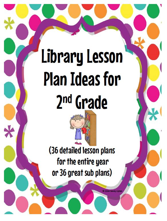 The Book Fairy-Goddess: 2nd Grade Lesson Plans