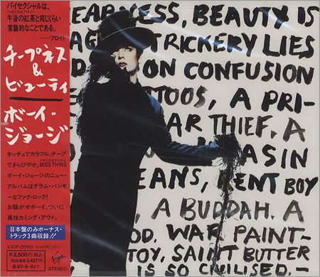 For Sale - Boy George Cheapness & Beauty Japan Promo  CD album (CDLP) - See this and 250,000 other rare & vintage vinyl records, singles, LPs & CDs at http://eil.com