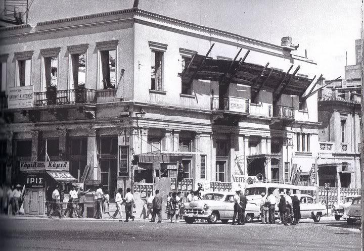 Ομόνοια, ξενοδοχείο ΣΤΕΜΜΑ υπό κατεδάφιση, 1957