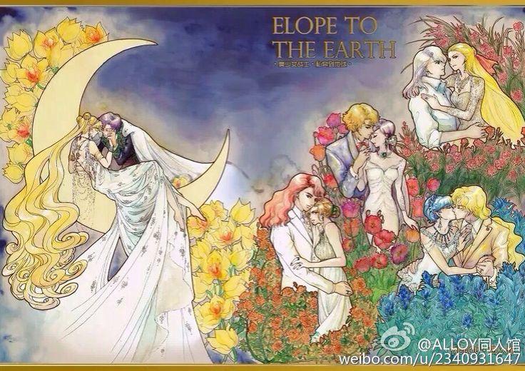 ANIME & DISNEY. Mostly Sailor Moon.