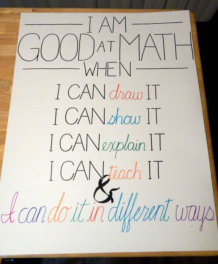 "I like this a lot, except I'd be cautious about using ""good"" there. I know some anxious students who would feel like they were automatically bad at math because they couldn't do all that yet."