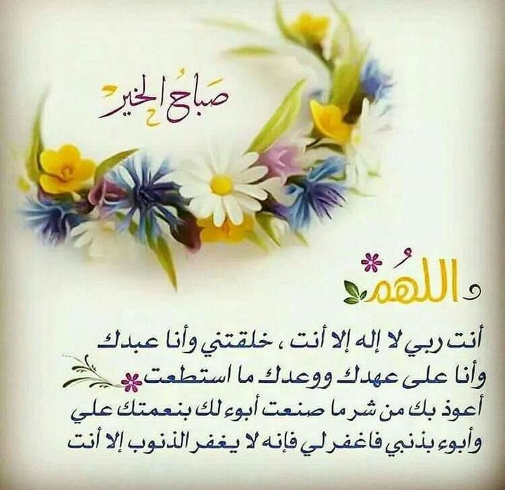 Good Morning Quotes Allah : Best yousef images on pinterest allah holy quran