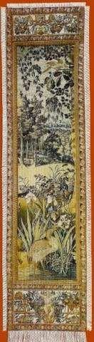 bąk (132x480, 18Kb)