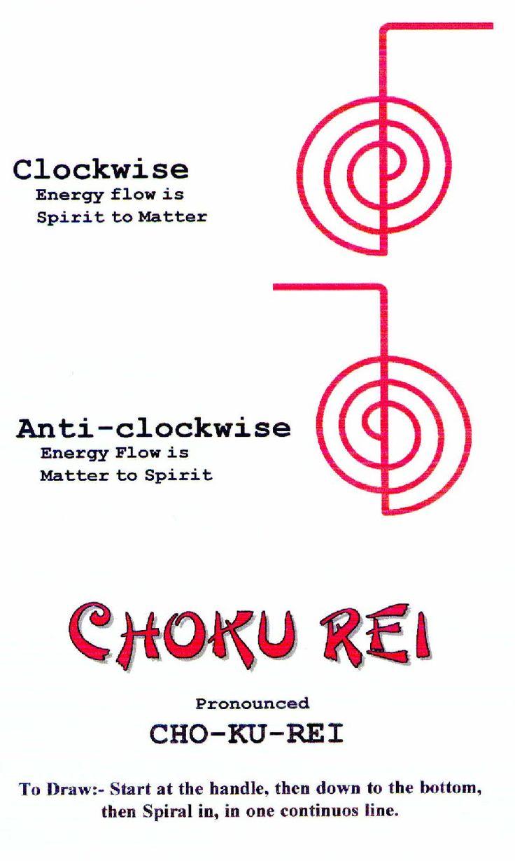 Choku Rei