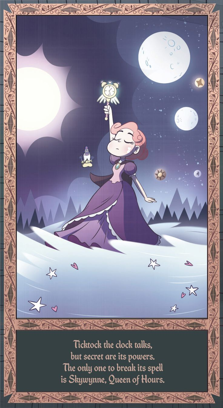 The Star System: Star Vs Forces Of Evil