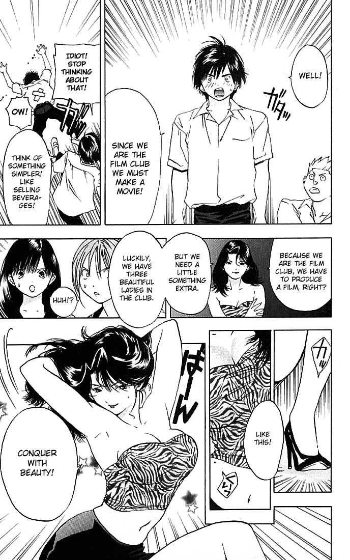 Ichigo 100% 27 Page 14