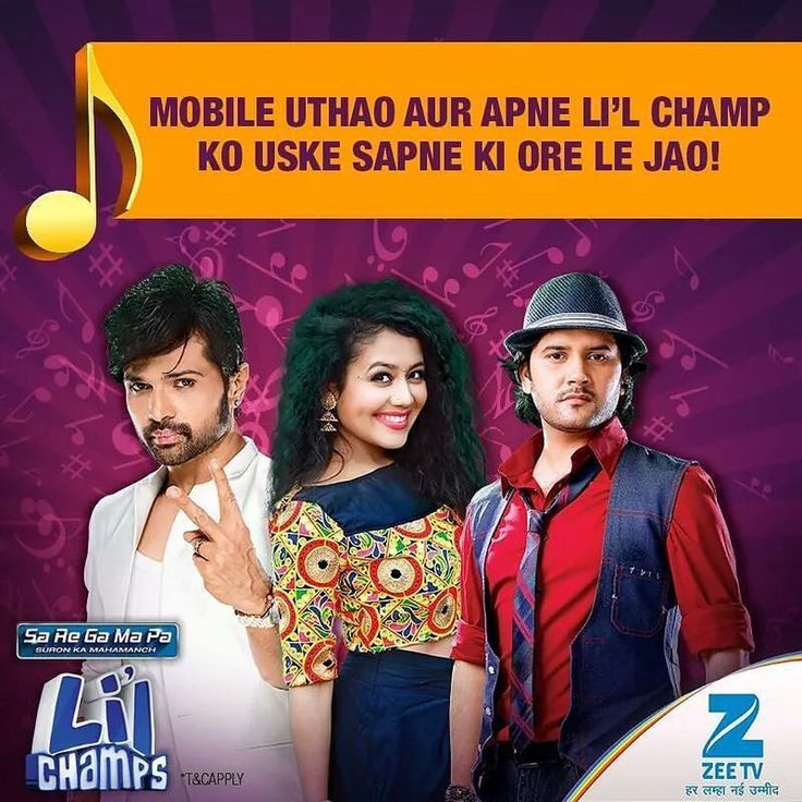 #Repost @zeetv Aapke suron tak pahuchega aapka favourite #SaReGaMaPaLilChamps ka manch! Upload kare apne audition videos on :  l