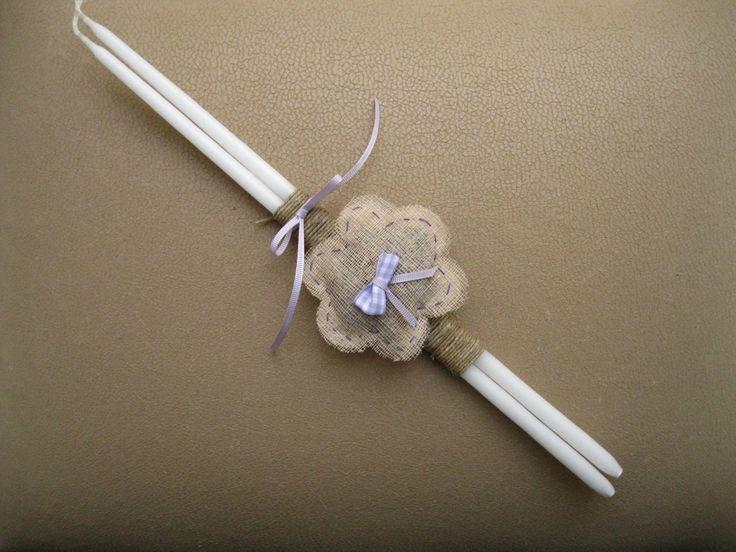 Lavender Flower Pillow Baptism/Easter Lambada Handmade by Eikosi2 on Etsy