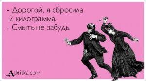 Аткрытка №68047: - atkritka.com