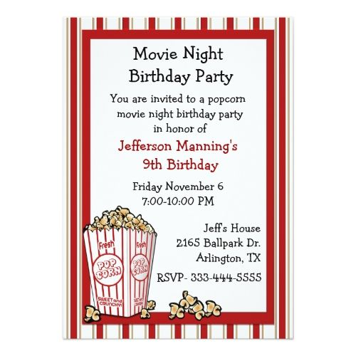 fun popcorn birthday party invitation