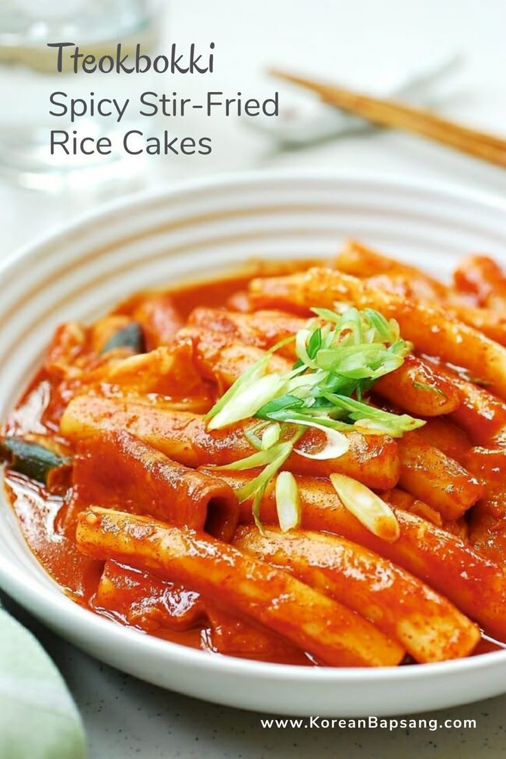 Tteokbokki Spicy Stir Fried Rice Cakes Recipe Easy Korean Recipes Tteokbokki Korean Food