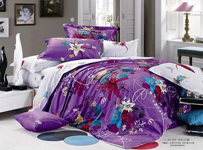 Lilla sengetøj