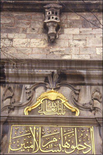 """Eyüp / İstanbul / Türkiye """"Kuş Evi"""""""