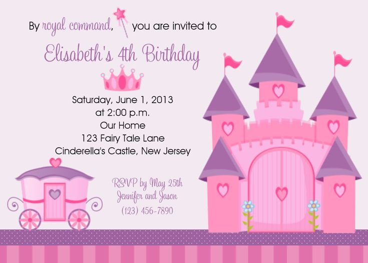 Princess Castle Invitation - print your own A Fairy Tale - bday invitations templates