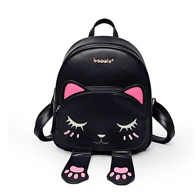 omg this backpack is too cute