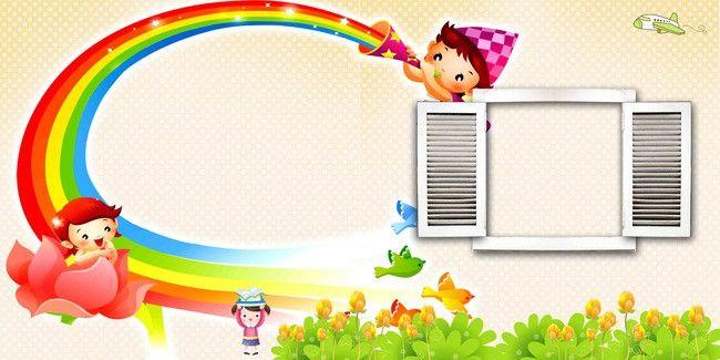 حضانة جدار رسمت صورة الكرتون ملصق نافذة قوس قزح العشب الخلفية Cartoni Animati Immagini Di Sfondo Poster