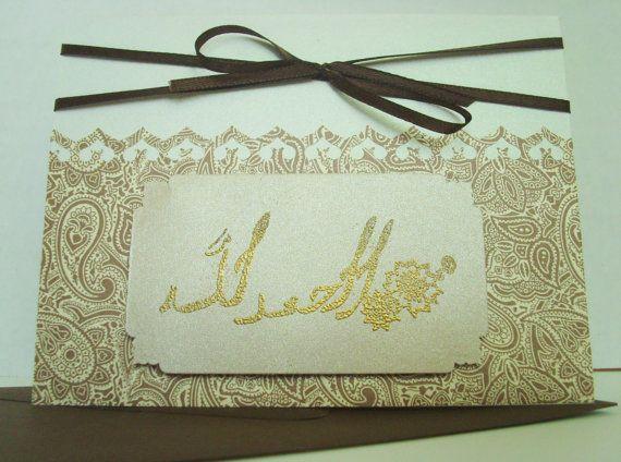 faire part mariage algerien pas cher meilleur blog de photos de mariage pour vous. Black Bedroom Furniture Sets. Home Design Ideas