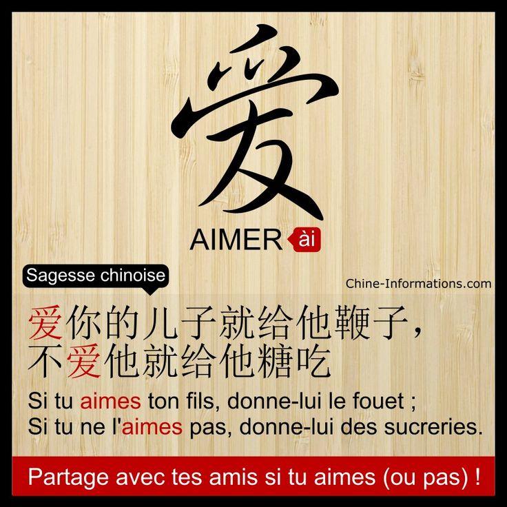 """""""aimer"""" en chinois"""