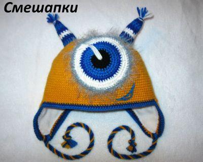Детская теплая шапка инопланетянин для мальчика вязаная крючком магазин смешапки
