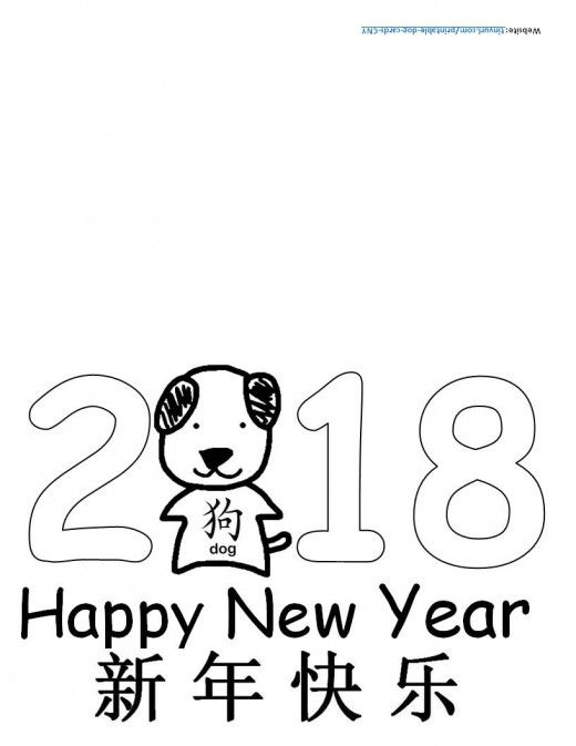 How cute--little dog in a t-shirt that say dog in Chinese characters  printable template for a greeting card    Chinese New Year, Spring Festival, Lunar New Year   projects for children xin nian kaui le