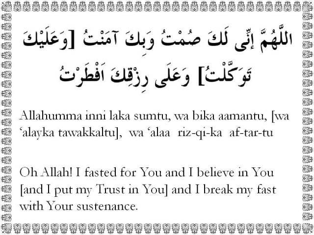 dua for breaking fast ramadan - Google Search