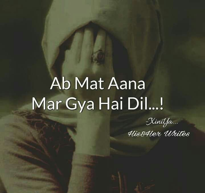 Yes exactly .... Ab kabi b mat ana :) I hope nae aae ga wo :)