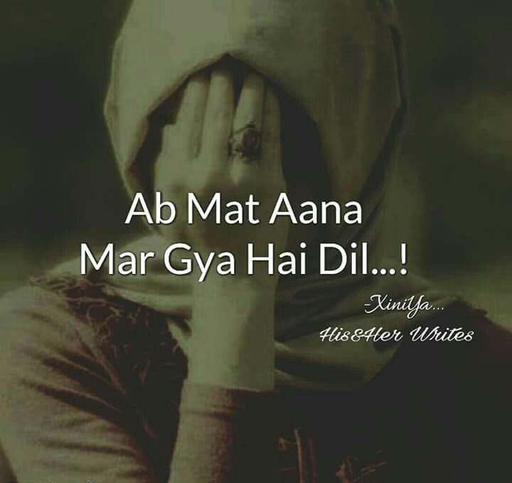 Yes exactly .... Ab kabi b mat ana :) I hope nae aae ga wo :)