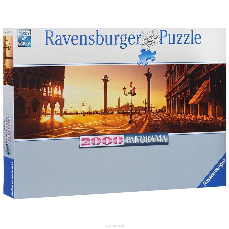 Купить Ravensburger Площадь Святого Марка. Панорамный пазл, 2000 элементов…
