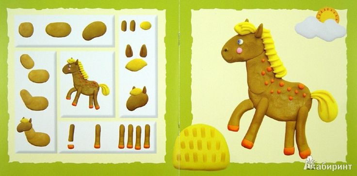 Иллюстрация 1 из 8 для Ферма. Простая лепка. Для детей от 2 лет - О. Московка | Лабиринт - книги. Источник: Лабиринт