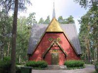 Uuden hautausmaan kappeli