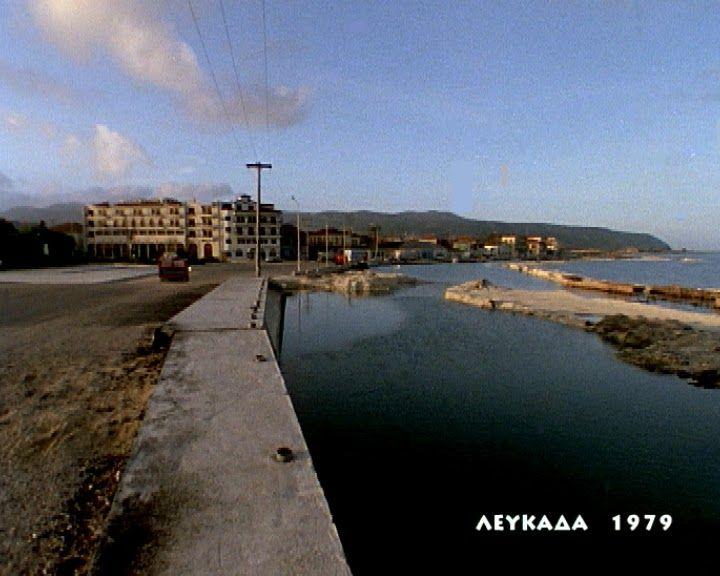 Δείτε αποκλειστικά στο inLefkas το ντοκιμαντέρ του Γ. Μπελεσιώτη «Λευκάδα, το νησί του Λόγου και της Τέχνης»
