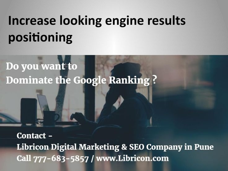 Increase looking engine results positioning
