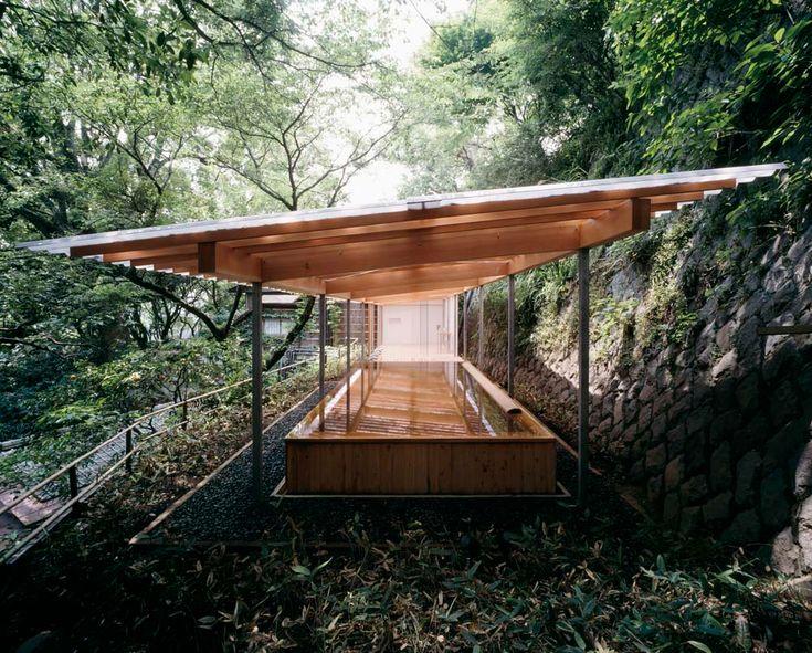 Horai Onsen Bath House – 蓬莱 古々比の瀧