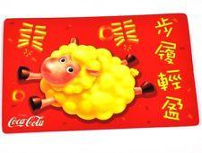 Coca-Cola Coke 2003 Pocket Calendar Calendar Chinese horoscope Goat Sheep 2