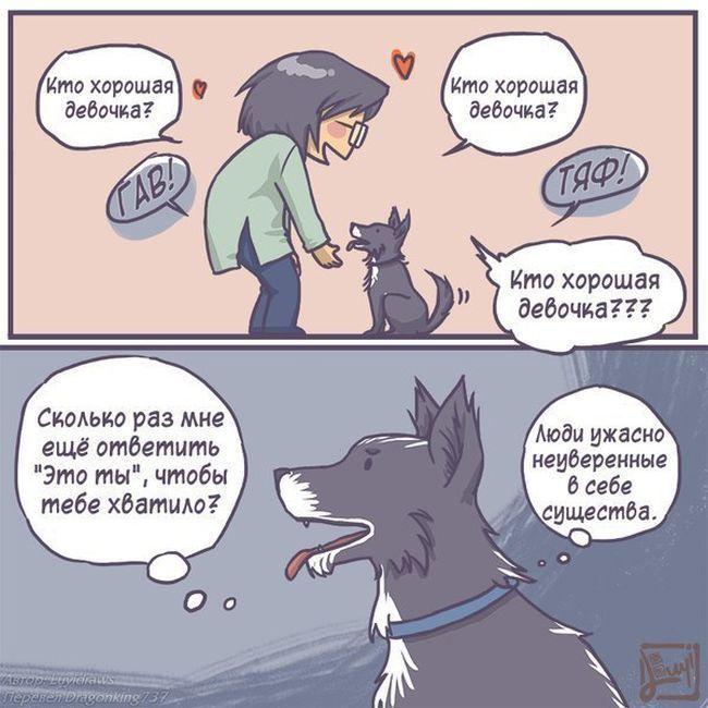 Смешные комиксы (20 картинок)  https://zelenodolsk.online/smeshnye-komiksy-20-kartinok/