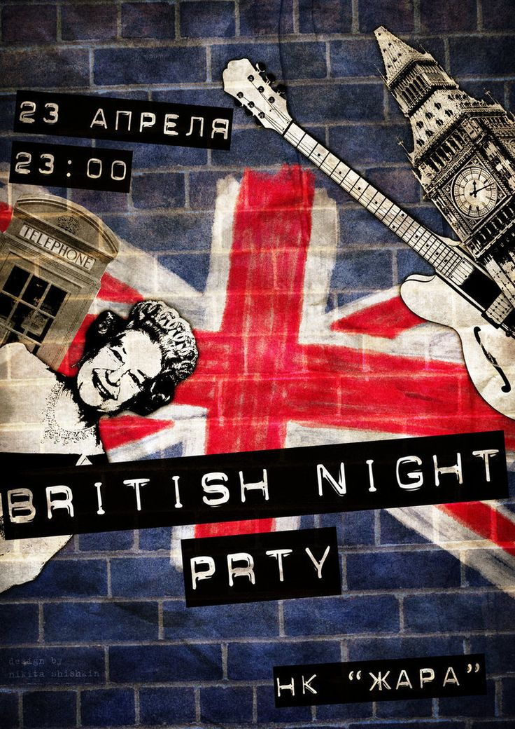 British Party poster by ~Last-Human on deviantART