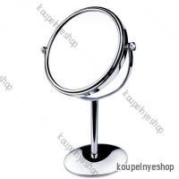 ZR 3892B-26 NIMCO Stojánkové kosmetické zrcadlo (ZR3892B-26) | Benzl koupelny