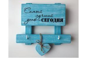 Ключница настенная бирюзовая с сердцем