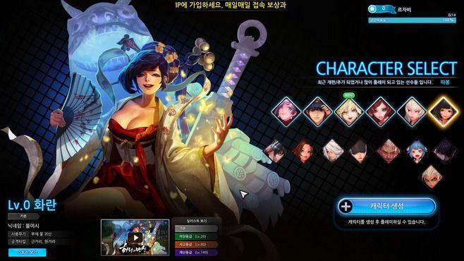 [최강의군단] 게임 설치후 처음 해봄...