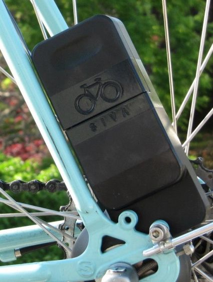 Siva Atom | RIDE YOUR BIKE, CHARGE YOUR DEVICE | Convert the momentum of your ride into power for electronics!