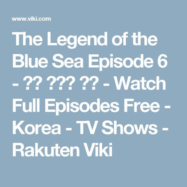 The Legend of the Blue Sea Episode 6 - 푸른 바다의 전설 - Watch Full Episodes Free - Korea - TV Shows - Rakuten Viki